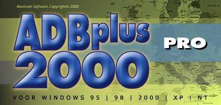 ADBplus 2000 pro netwerk 4 gebruikers (remarketed)